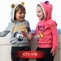 Тхи Дао-Ван (Садовод СТ7-179) - детская одежда и одежда для самых маленьких