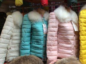 Куртки на рынке Садовод