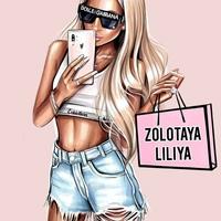 Zolotaya Liliya (Садовод 2Б-43) - купальники, нижнее белье, пижамы
