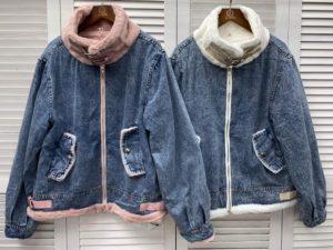 Джинсовые куртки с мехом на Садоводе