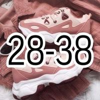 Алхан Асгаров (Садовод 28-38) - различная женская обувь