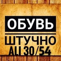 Shodibek Sobirov (Садовод 30-54) - продавец мужских кроссовок