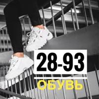 Бакыт Калманбетов (Садовод 28-93) - большой выбор женской и детской обуви