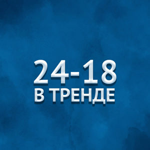 Вугар Балогланов (Садовод 24-18) - поставщик джинсовой одежды