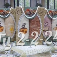 Alyorbek Kozimjanov (ТЦ Садовод 2-2-24) - текстиль для дома