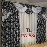 Фахриддин Холов (Садовод 2а-58в) - шторы, пледы и постельное белье
