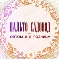 Palto Sadovod (Садовод СТ9-47) - пальто оптом и в розницу