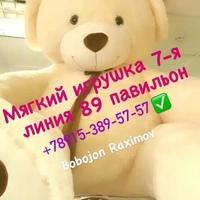 Бобочон Рахимов (Садовод 7-89) - мягкие детские игрушки