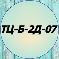 Alisher Djaliev (Садовод ТЦ Б-2Д-07) - большой ассортимент аксессуаров: ремни, кошельки, часы