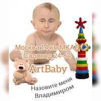 Артур Садоводов (Садовод 24-64) - поставщик женской одежды
