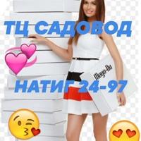 Натиг Гусейно (Садовод 24-97) - поставщик женской одежды