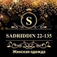 Садриддин Магаметов (Садовод 22-135) - прямой поставщик женской одежды
