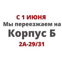 Муслим Муйдинов (Садовод 2А-29) - продавец детской одежды