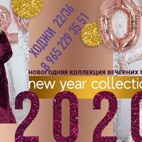 Ходжи Исмоилов (Садовод 22-36) - женская одежда от продовца