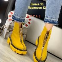Ульяна Ульяна (Садовод 33-32) - мужская и женская обувь