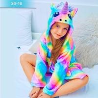 Наташа Чинь (Садовод 26-16) - поставщик детской одежды для мальчиков и девочек