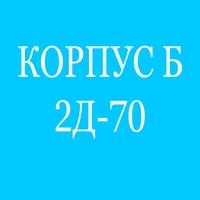 Лена Пашкова (Садовод 2Д-70) - поставщик детской одежды для девочек
