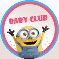 Baby Club (Садовод 2-В-76-78) - поставщик детской одежды
