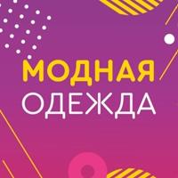 Коля Хасанов (Садовод 2А-75) - женская одежда от продовца