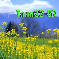 Ст Таня (Садовод 22-57) - поставщик женской одежды