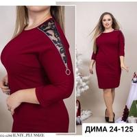 Дима Каримов (Садовод 24-125) - поставщик женской одежды