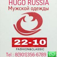 Hugo Russia (Садовод 22-10) - мужская спортивная одежда от поставщика