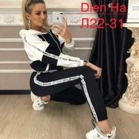 Dien Ha (Садовод22-31) - поставщик женской одежды