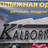 Ильдар Саидов (Садовод 22-78) - одежда для детей и женщин от производителя