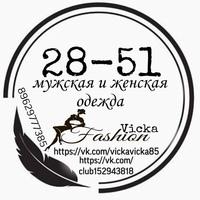 Vicka Vicka (Садовод 28-51) - поставщик женской одежды