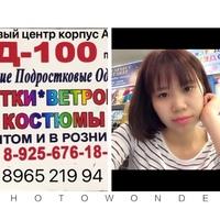 Tra My (Садовод 1Д-100) - детская одежда от продавца