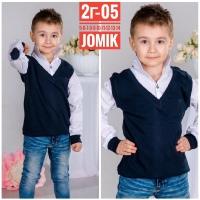 Жомик Жомик (Садовод 2Г-05) - детская одежда от поставщика