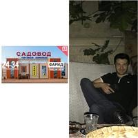 Фарид Мамедов (Садовод 24-34) - женская одежда от поставщика