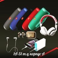 Фируз Вохидов (Садовод 1А-51) - поставщик различных предметов для дома