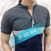 Aleksandr Nguyen (Садовод 22-64) - поставщик мужской спортивной одежды