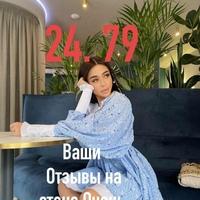 Миша Валиев (Садовод 24-79) - продавец женской одежды