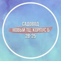 Elvin Nazarov (Садовод 2B-25) - поставка женской одежды