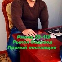 Рашид Рустамов (Садовод 22-112) - поставщик одежды для женщин