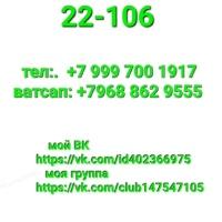Али Гиёсов (Садовод 22-106) - женская одежда от поставщика