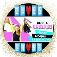 Davran Sadiqov (Садовод 24-55) - женская одежда оптом